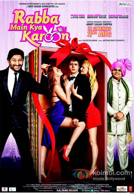 Rabba Main Kya Karoon Movie Poster