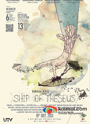 Ship Of Theseus Movie Review (Ship Of Theseus Movie Poster)