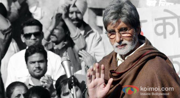 Amitabh Bachchan in Satyagraha Movie Stills