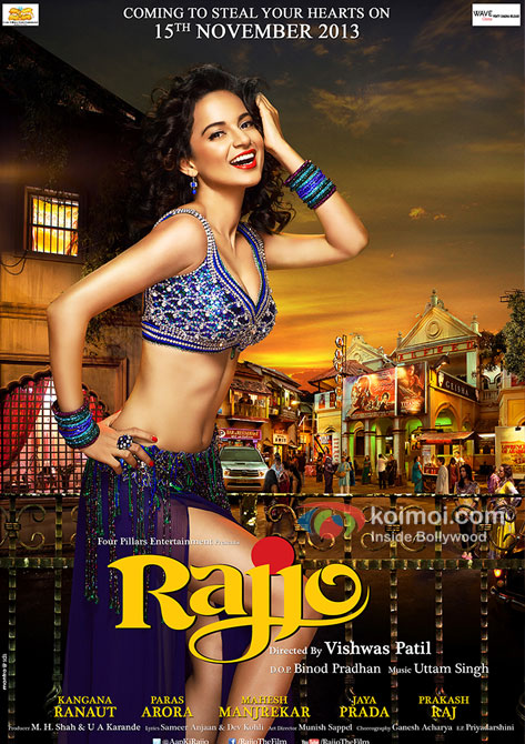 Kangana Ranaut In Rajjo Frist Look Movie Poster