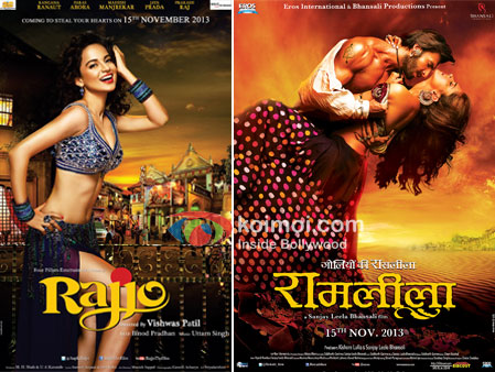 Rajjo And Ramleela Movie Poster