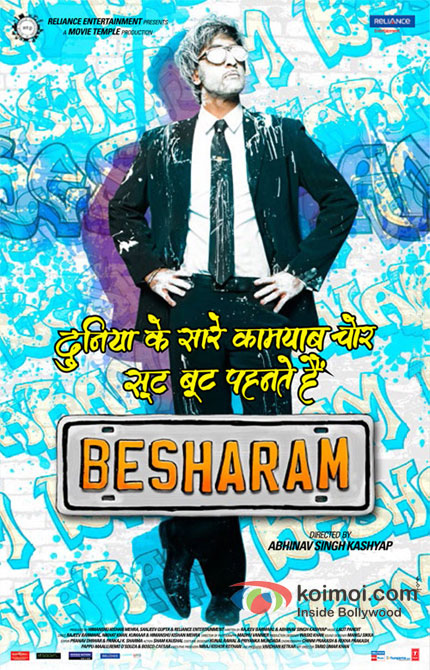 Ranbir Kapoor in Besharam Movie New Poster Pic 1