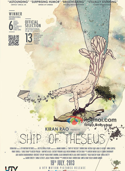 Ship Of Theseus Movie Poster