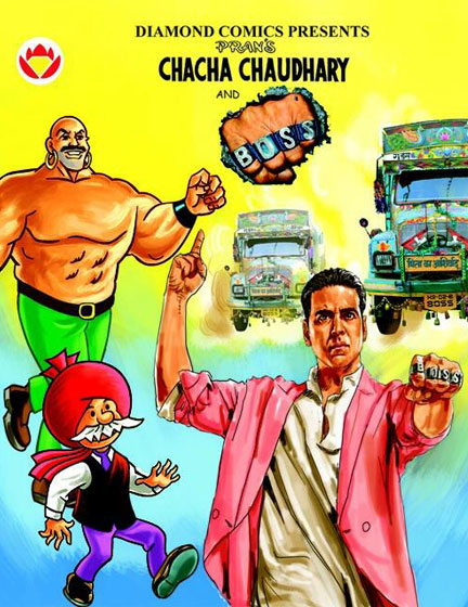Chacha Chaudhary's Cover Page
