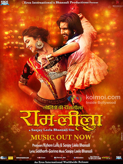 Deepika Padukone And Ranveer Singh in Ramleela Movie New Poster