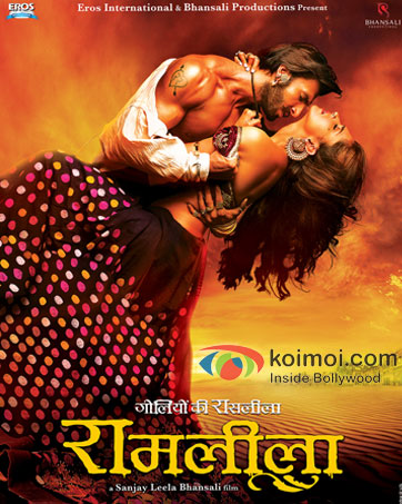 Ramleela Movie Poster
