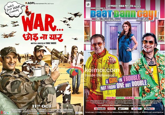 War Chhod Na Yaar And Baat Bann Gayi Movie Poster