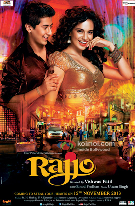 Paras Arora and Kangana Ranaut in Rajjo Movie Review(Paras Arora and Kangana Ranaut in Rajjo Movie Poster)