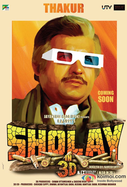 Sanjeev Kumar in a Sholay 3D movie poster