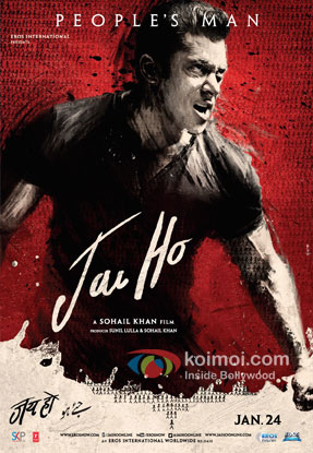 Jai Ho Movie Poster