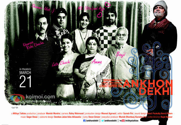 ankhon dekhi full movie  720p trailers