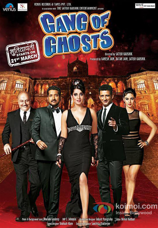 Movie 'Gang of Ghosts' First Look Poster