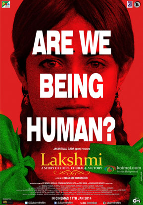 Lakshmi Movie Poster