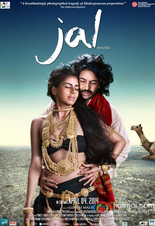 Jal Movie Poster