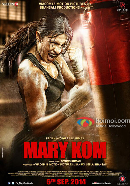 Mary Kom 1st Look Poster
