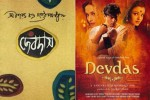 Film Devdas is based on the novel written by Sarat Chandra Chattopadhyay - A Bengali novelist
