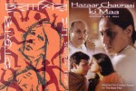 Film 'Hazaar Chaurasi Ki Maa' was based on Mahashweta Devi's novel
