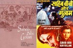 Film Sahib Bibi Aur Ghulam is based on the novel written by Bimal Mitra