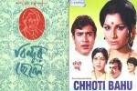Film Chhoti Bahu is based on a Bengali novel 'Bindur Chhele' written by Sarat Chandra Chattopadhyay