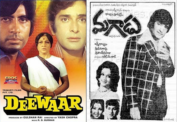 Deewaar and Magadu (Telugu) Movie Poster