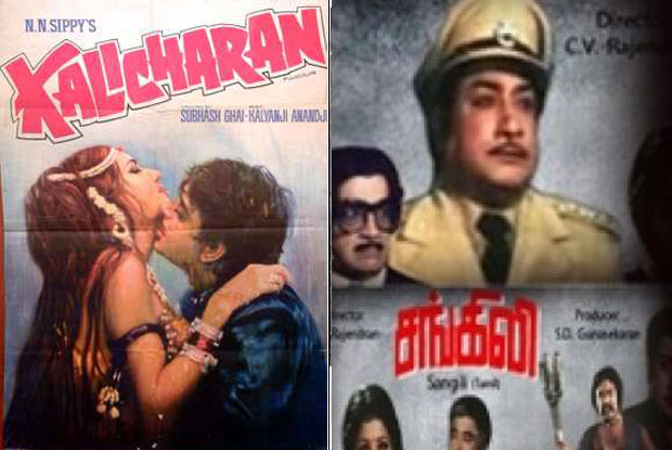 Kalicharan and Sangili (Tamil) Movie Poster