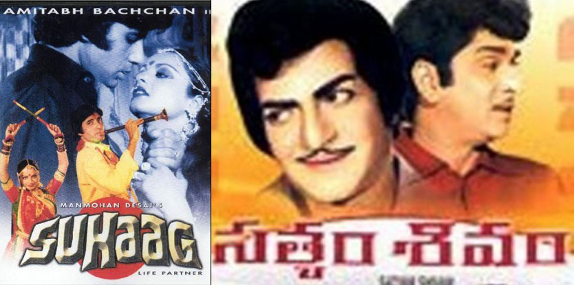Suhaag and Satyam Shivam (Telugu) Movie Poster
