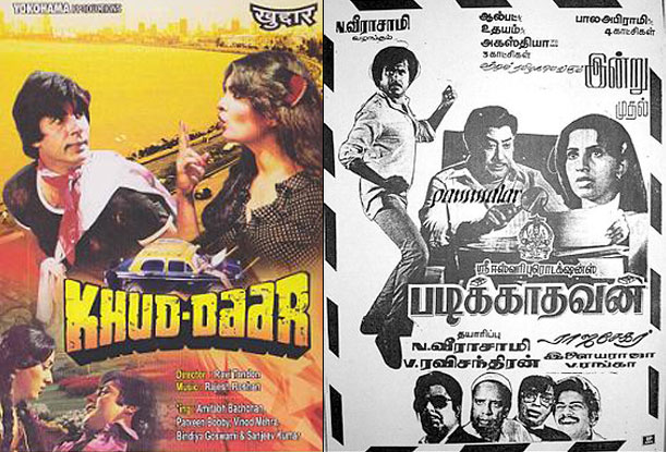 Khud-Daar and Padikkadavan (Tamil) Movie Poster