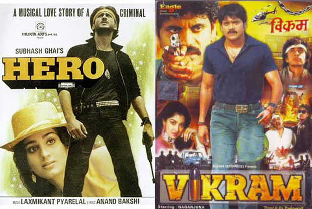 Hero and Vikram (Telugu) Movie Poster