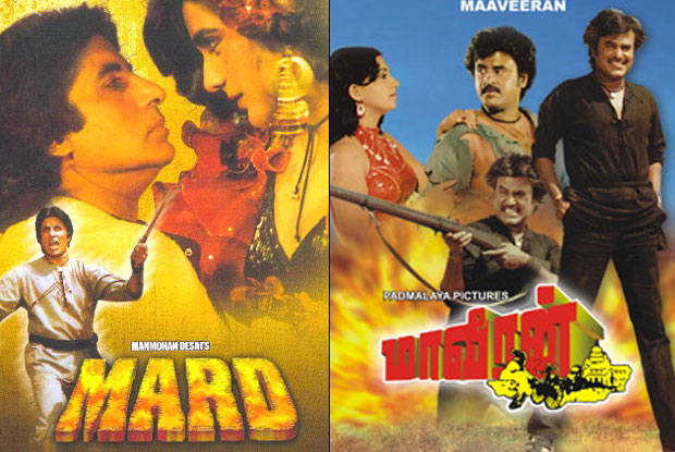 Mard and Maaveeran (Tamil) Movie Poster