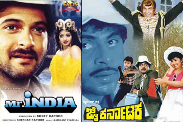 Mr. India and Jai Karnataka (Kannada) Movie Poster