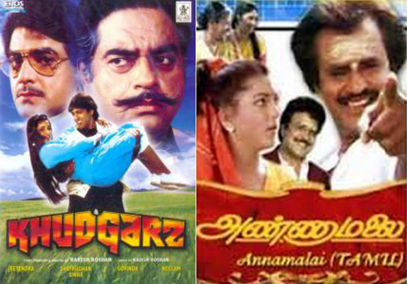 Khudgarz and Annamalai (Tamil) Movie Poster