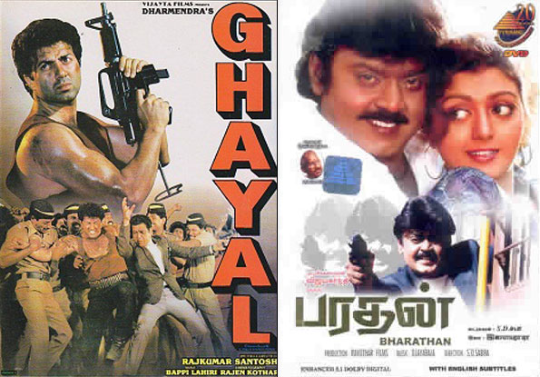 Ghayal and Bharathan (Tamil) Movie Poster