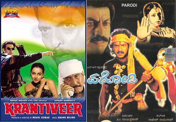 Krantiveer and Parodi (Kannada) Movie Poster