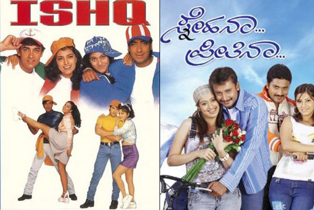 Ishq and Snehana Preethina (Kannada) Movie Poster