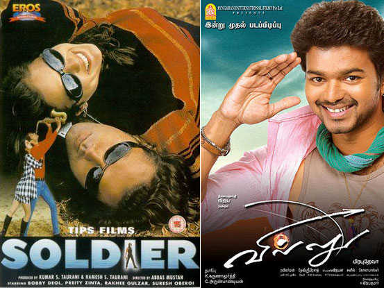 Soldier and Villu (Tamil) Movie Poster