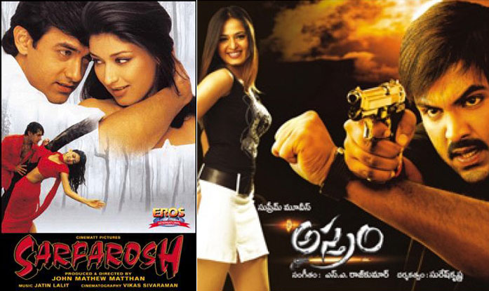 Sarfarosh and Astram (Telugu) Movie Poster