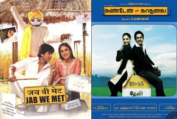 Jab We Met and Kanden Kadhalai (Tamil) Movie Poster
