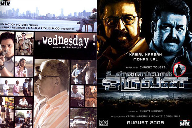 A Wednesday and Unnaipol Oruvan (Tamil) Movie Poster