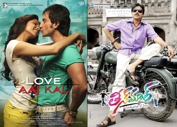 Love Aaj Kal and Teen Maar (Telugu) Movie Poster