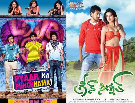 Pyaar Ka Punchnama and Green Signal (Telugu) Movie Poster