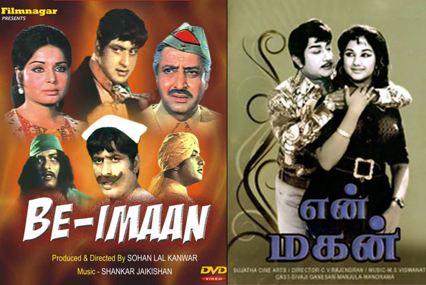 60 Bollywood Films Remade In South Indian Film Industry | Koimoi