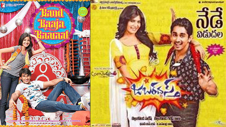 Band Baaja Baaraat and Jabardasth (Telugu) Movie Poster