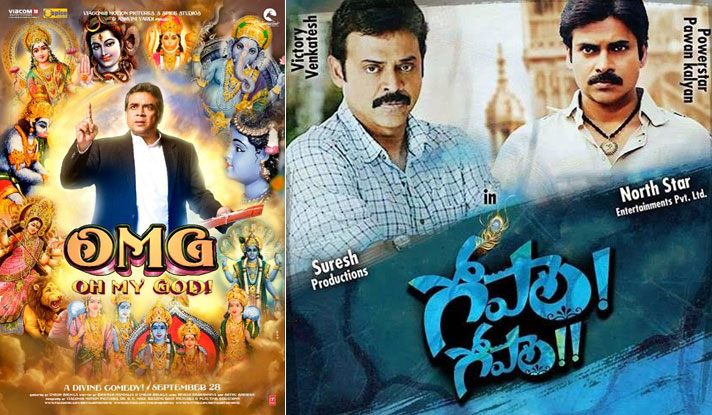 OMG – Oh My God and Gopala Gopala (Telugu) Movie Poster