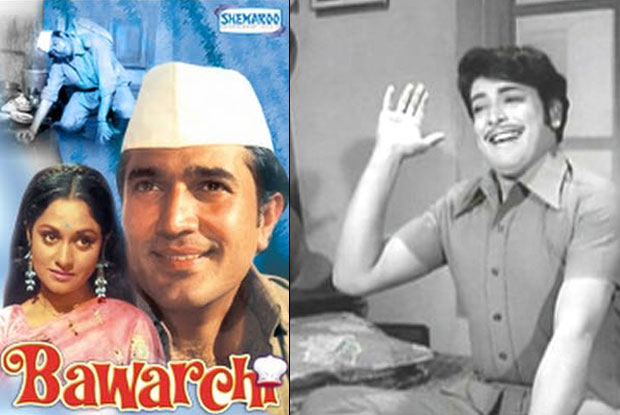 Bawarchi Movie Poster and Samayalkaran (Tamil) Movie Still