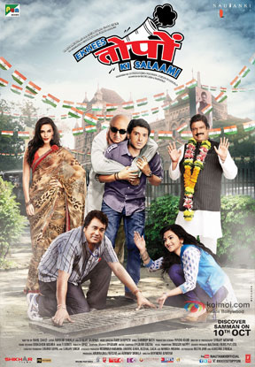 Ekkees Toppon Ki Salaami Movie Poster