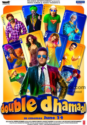 Sanjay Dutt, Arshad Warsi, Jaaved Jaaferi, Ritesh Deshmukh, Aashish Chaudhary, Mallika Sherawat and Kangana Ranaut in a 'Double Dhamaal' movie poster