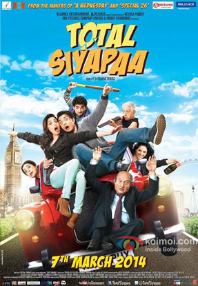 Kirron Kher, Yami Gautam, Ali Zafar and Anupam Kher in a 'Total Siyapaa' movie poster