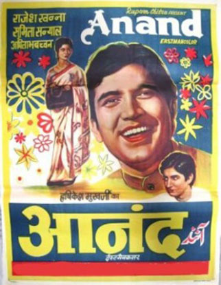 Anand Movie Poster
