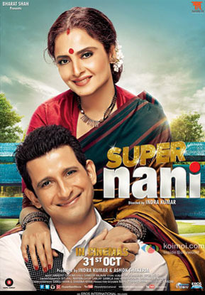 Rekha and Sharman Joshi in 'Super Nani' movie poster