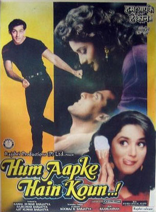 Hum Aapke Hain Koun...! Movie Poster